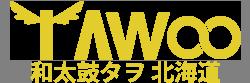 和太鼓タヲ札幌道場